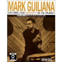 MARK GUILIANAEXPLORING YOUR CREATIVITY ON THE DRUMS