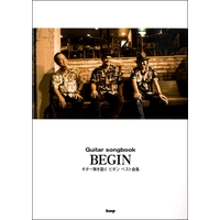 Guitar songbook BEGIN ベスト曲集