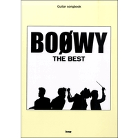 Guitar songbook BOOWY THE BEST