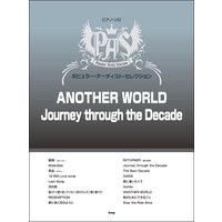 Pソロ ANOTHER WORLD/JOURNEY THROUGH THE DECADE