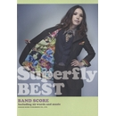 バンドスコア Superfly/Superfly BEST