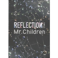 ギター弾き語り Mr.Children/REFLECTION 〔Naked〕