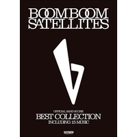 オフィシャルバンドスコア BOOM BOOM SATELLITES/BEST COLLECTION