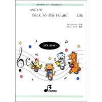 ASC180 Back To The Future