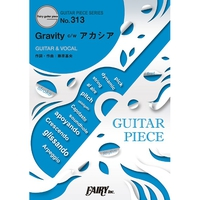 GP313 ギターピース Gravity c/wアカシア/BUMP OF CHICKEN