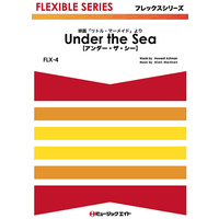 FLX4 Under the Sea【アンダー・ザ・シー】