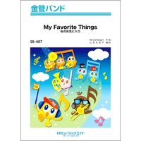 SB487 My Favorite Things【私のお気に入り】