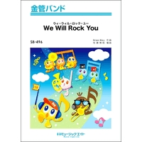 SB496 ウィ・ウィル・ロック・ユー【We Will Rock You】/QUEEN