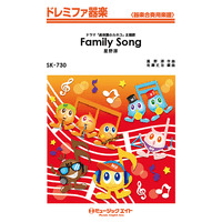 SK730 Family Song/星野源