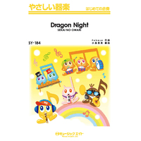 SY184 Dragon Night/SEKAI NO OWARI