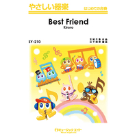 SY210 Best Friend/Kiroro