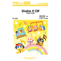SY221 やさしい器楽 Shake It Off/Taylor Swift