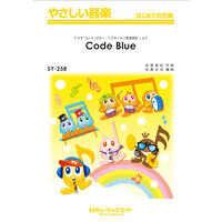 SY258 Code Blue/