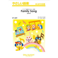 SY259 Family Song/星野源