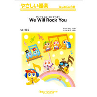 SY275 ウィ・ウィル・ロック・ユー【We Will Rock You】/Queen
