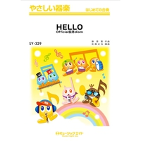 SY329 HELLO/Official髭男dism