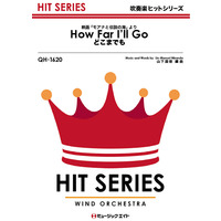 QH1620 どこまでも【How Far I'll Go】