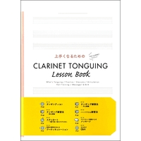 CLARINET TONGUING Lesson Book