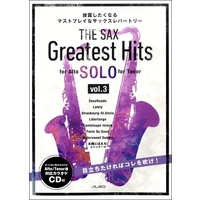 THE SAX Greatest Hits(3)