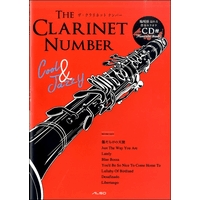 THE CLARINET NUMBER Cool&Jazzy CD付