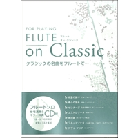 Flute on Classic