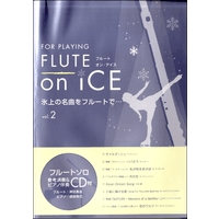 FLUTE on ICE vol.2