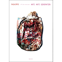 RADWIMPS official score book ANTI ANTI GENERATION