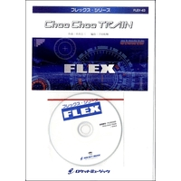 FLEX43 Choo Choo TRAIN/EXILE