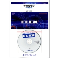 FLEX71 YOUNG MAN(Y.M.C.A.) /西城秀樹