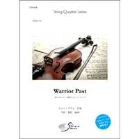 STRQ-134 Warrior Past