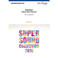 SUPER SOUND COLLECTION Summer -Piano Solo Feature-