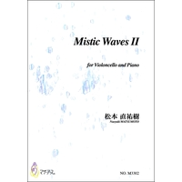 Mistic Waves II 松本直祐樹
