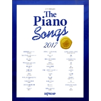 ピアノ弾語 The Piano Songs 2017