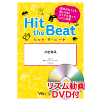 Hit the Beat ハピネス/AI [DVD付]