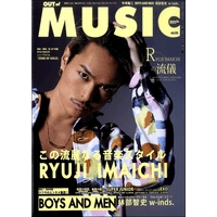 MUSIQ?SPECIAL/OUT of MUSIC Vol.65