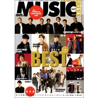 MUSIQ?SPECIAL/OUT of MUSIC(55)
