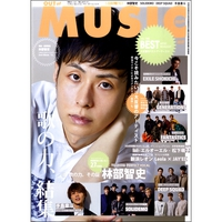 MUSIQ?SPECIAL/OUT of MUSIC Vol.67