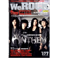 We ROCK Vol.77