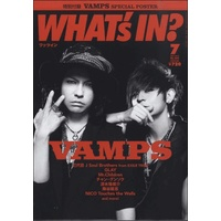 WHAT's IN?/ワッツイン 2015年7月号