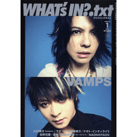 WHAT's IN?.txt(1)VAMPS