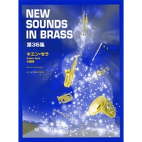 New Sounds in Brass NSB 第35集 キエン・セラ (小編成)