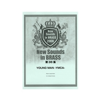 New Sounds in Brass NSB YOUNG MAN -YMCA-