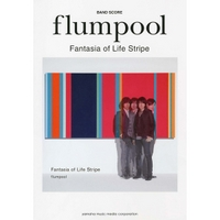 バンドスコア flumpool/Fantasia of Life Stripe
