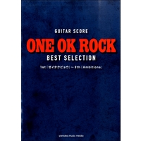 GUITAR SCORE ONE OK ROCK BEST SELECTION