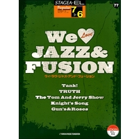 STAGEA・EL ポピュラー 7~6級 Vol.77 We Love JAZZ&FUSION
