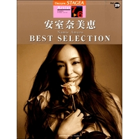 STAGEA アーチスト 7~6級 Vol.29 安室奈美恵 BEST SELECTION
