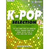 ピアノソロ K-POP SELECTION 2