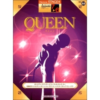 STAGEA アーチスト 7~6級 Vol.32 QUEEN