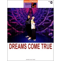 STAGEA アーチスト 7~6級 Vol.33 DREAMS COME TRUE