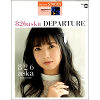 STAGEA アーチスト 6~3級 Vol.36 826aska 『DEPARTURE』
